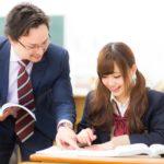 教師と生徒の画像