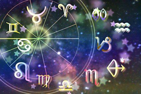 星座占星術のイメージ